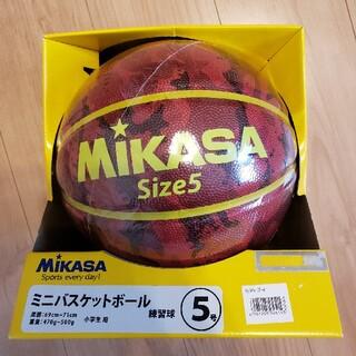 ミカサ(MIKASA)の新品未使用 バスケットボール 5号 MIKASA ミニバス(バスケットボール)
