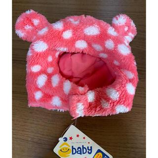 ベベ(BeBe)のe baby ふわふわ帽子 クマさん(帽子)