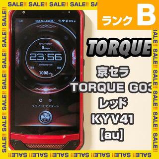 キョウセラ(京セラ)の京セラ TORQUE G03 KYV41 【au】13(スマートフォン本体)