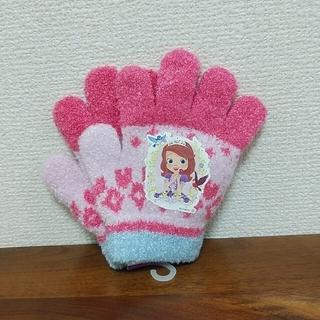 ディズニー(Disney)のちいさなプリンセス ソフィア 手袋 日本製 ディズニー ピンク 水色 新品タグ付(手袋)