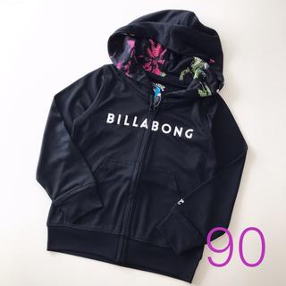 ビラボン(billabong)の【新品】BILLABONG ビラボン 水着 ラッシュガード パーカー 90(水着)