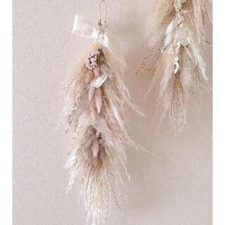 パンパスグラスとルナリアのガーランド beige pink(ドライフラワー)