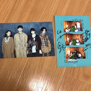 緑黄色社会 ポストカード 2枚 サイン(ポップス/ロック(邦楽))