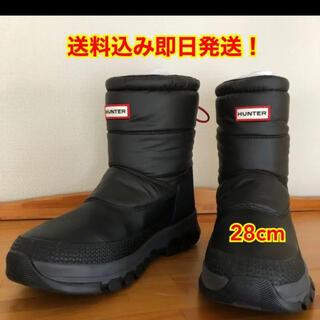 ハンター(HUNTER)のセレイバー FX様 HUNTER 28cmインシュレーテッドショートスノーブーツ(長靴/レインシューズ)
