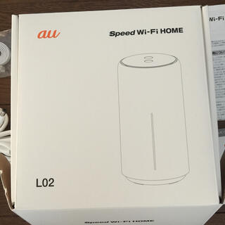 au  Speed Wi–Fi HOME L02 ホームルーター(PC周辺機器)