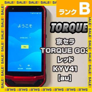 キョウセラ(京セラ)の京セラ TORQUE G03 KYV41 【au】19(スマートフォン本体)