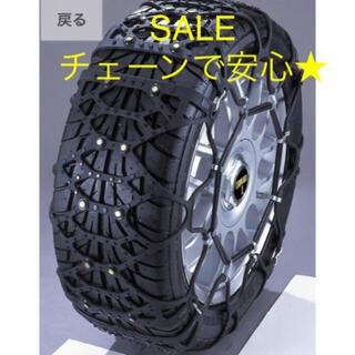 雪★対策に!【ワンタッチ着脱】内側ロック★非金属タイヤチェーン(タイヤ)