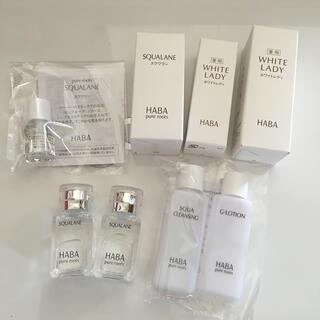 ハーバー(HABA)のHABA スクワランオイル・ホワイトレディ(オイル/美容液)