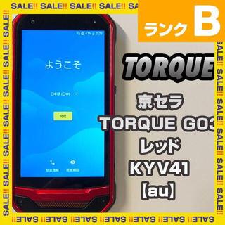 キョウセラ(京セラ)の京セラ TORQUE G03 KYV41 【au】20(スマートフォン本体)