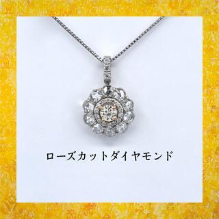 Pt900/K18 イエローダイヤ&ローズカットダイヤ ペンダント(ネックレス)