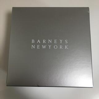 バーニーズニューヨーク(BARNEYS NEW YORK)のバーニーズニューヨーク@ガラス皿2枚組(食器)