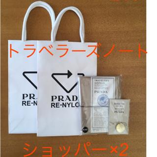 プラダ(PRADA)のプラダ PRADA トラベラーズノート ブラスタグ パスポートサイズ セット(ノート/メモ帳/ふせん)