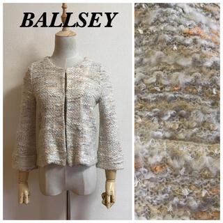 ボールジィ(Ballsey)のBALLSEY ノーカラーニットジャケット(ノーカラージャケット)