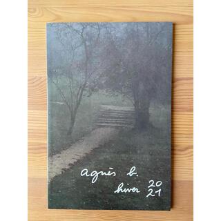 アニエスベー(agnes b.)のアニエスベー カタログ(ファッション)