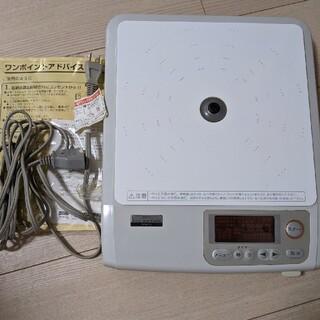 Amway - アムウェイ インダクションレンジ E-3110J