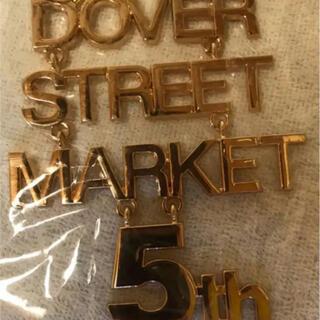 コムデギャルソン(COMME des GARCONS)のDOVER STREET MARKET GINZA 5th ネックレス(ネックレス)