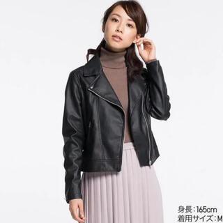 ユニクロ(UNIQLO)のユニクロ ネオレザー ライダースジャケット Lサイズ 黒☆(ライダースジャケット)