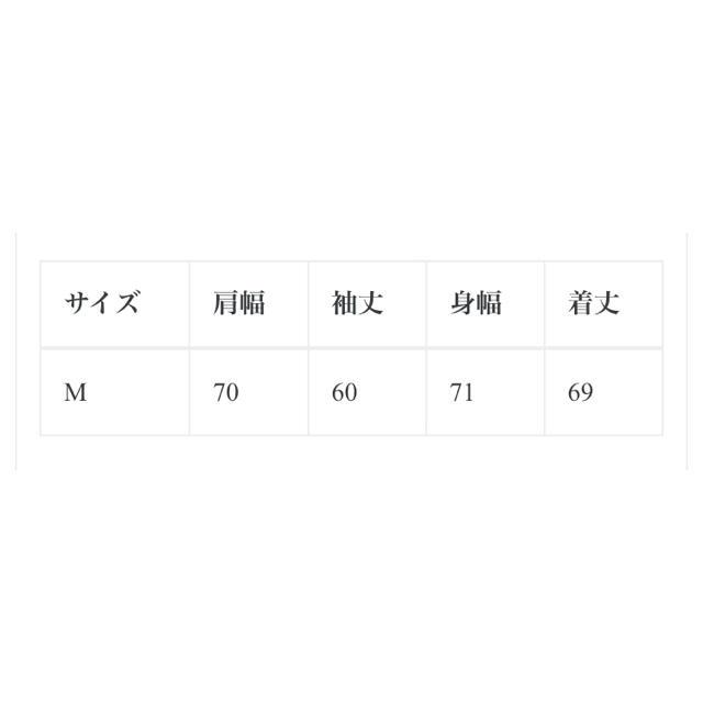 SUNSEA(サンシー)のstein 20aw スウェット チャコール 限定値下げ中 メンズのトップス(スウェット)の商品写真