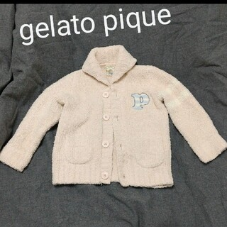 ジェラートピケ(gelato pique)のgelato pique ジェラートピケ パーカー カーディガン(ジャケット/上着)