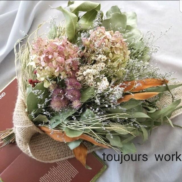 スワッグ◆autumn  natural◆◇◇ ハンドメイドのフラワー/ガーデン(ドライフラワー)の商品写真