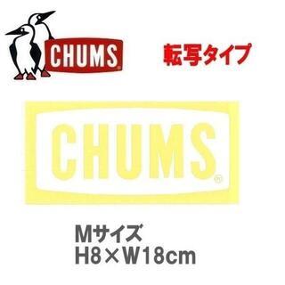 チャムス(CHUMS)の【まぁみん2405様用2枚セット】チャムス カッティングステッカーチャムスロゴM(その他)