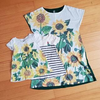 グラニフ(Design Tshirts Store graniph)のDesign Tshirts Store graniph ERiC CARLEセ(Tシャツ/カットソー)