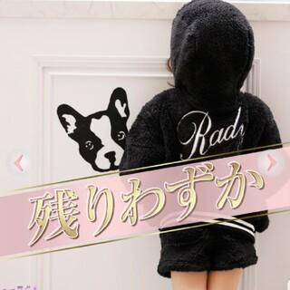 Rady - もこもこショートちびセットアップ ちびRady 未開封
