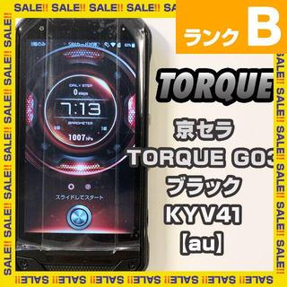 キョウセラ(京セラ)の京セラ TORQUE G03 KYV41 【au】24(スマートフォン本体)