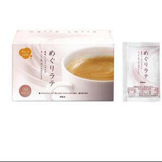 ポーラ(POLA)のPOLA キレイCAFE めぐりラテ(コーヒー)