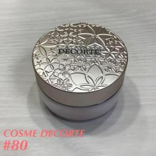 コスメデコルテ(COSME DECORTE)のコスメデコルテ フェイスパウダー 80 glow pink(フェイスパウダー)