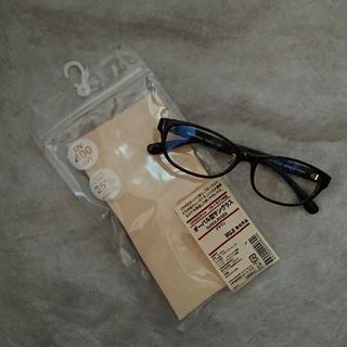 ムジルシリョウヒン(MUJI (無印良品))の無印良品 オーバル型サングラス(サングラス/メガネ)