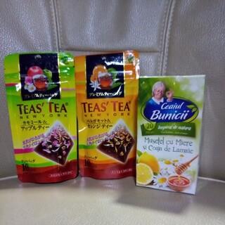 紅茶です。(茶)