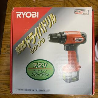 リョービ(RYOBI)のRYOBE 充電式 ドライバドリルBD-70(工具/メンテナンス)