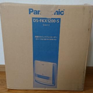 パナソニック(Panasonic)のパナソニック 加湿セラミックファンヒーター DS-FKX1200(ファンヒーター)