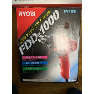 リョービ(RYOBI)のRYOBI ドライバドリル FDD-1000(工具/メンテナンス)