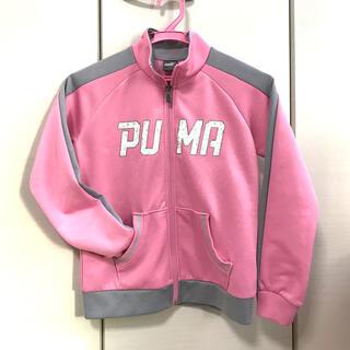 プーマ(PUMA)の140プーマピンクジャージ(ジャケット/上着)