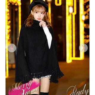 レディー(Rady)のrady♡ポンチョ(ポンチョ)