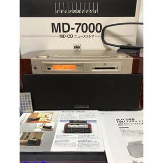 ソニー(SONY)のSONY ソニー MD-7000セレブリティII30周年記念 CD MD 美品(ポータブルプレーヤー)