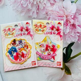 バンダイ(BANDAI)の【アイロン接着 ワッペン】キラキラ☆プリキュアアラモード 2枚セット(各種パーツ)