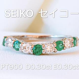 セイコー(SEIKO)のご専用❣️SEIKO セイコー計0.60ct プラチナダイヤ エメラルド リング(リング(指輪))