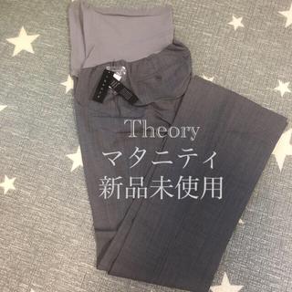 セオリー(theory)のセオリー  マタニティ パンツ(マタニティボトムス)