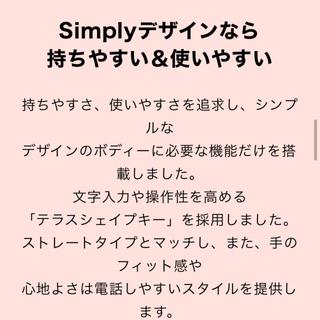 ソフトバンク(Softbank)の☆プリペイド 携帯 ☆ 即決(携帯電話本体)