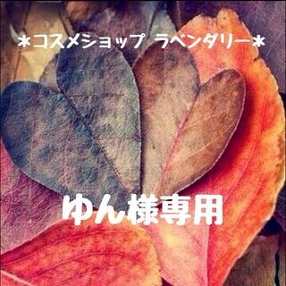 カネボウ(Kanebo)のゆん様専用(シャンプー)