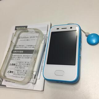 ソフトバンク(Softbank)のSoftbank キッズケータイ 701ZT (携帯電話本体)