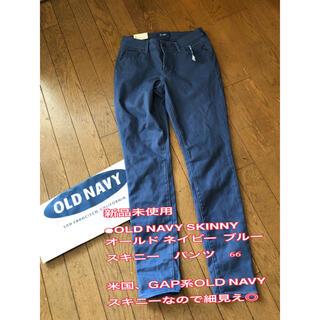 オールドネイビー(Old Navy)の新品未使用 ●OLD NAVY   ブルー スキニー パンツ 66(スキニーパンツ)