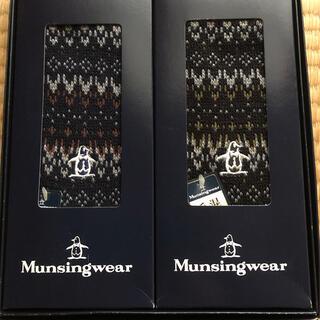 マンシングウェア(Munsingwear)のメンズ ソックス(ソックス)