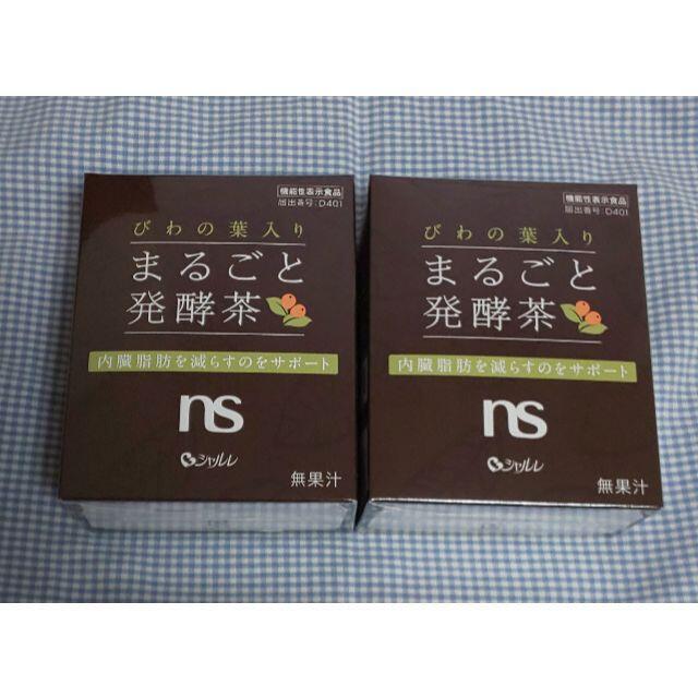 シャルレ(シャルレ)のシャルレ  NS021 びわの葉入り まるごと発酵茶 2箱 (62日分) 食品/飲料/酒の健康食品(健康茶)の商品写真