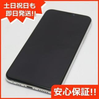 アイフォーン(iPhone)の美品 DoCoMo iPhoneXS 256GB シルバー 本体 白ロム (スマートフォン本体)
