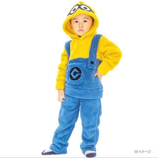 ミニオン(ミニオン)のミニオンズ☆フリース なりきりスーツ 110(衣装一式)