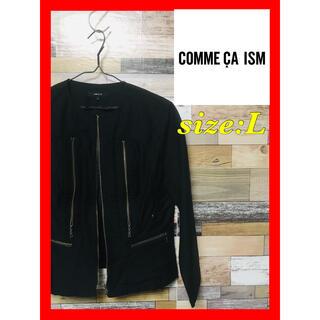 コムサイズム(COMME CA ISM)のCOMME CA ISM (コムサイズム) ノーカラージャケット ブルゾン 特価(ノーカラージャケット)